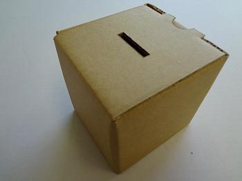 ダンボール貯金箱-6.jpg
