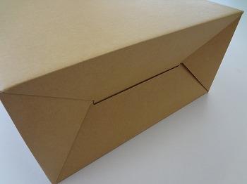 レディスショルダーバック用-上差込式下組式形状-1.jpg
