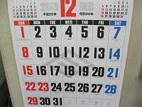 2013.12カレンダー.jpg
