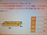ダンボール屋HP.jpg