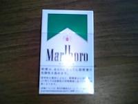 s-マルボロ2011.03.31.jpg