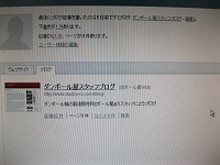s-画像.jpg