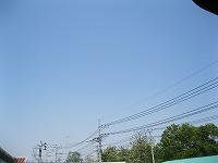 s-雨上がりの空.jpg
