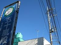 s-2012,台風の後.jpg
