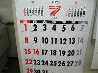 s-2012.7月.jpg