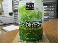 s-2012.04.25抹茶ラテ.jpg