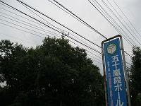 s-2012.11曇り空.jpg