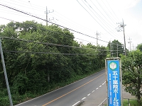 s-2012.9月.jpg