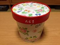 s-2013.05.29チョコ(1).jpg