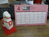 s-2014.4四月の始まり.jpg