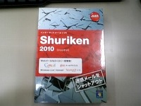 s-Shuriken2010.12.15.jpg