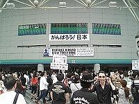 s-s-東京ドーム(1)2011.06.13.jpg
