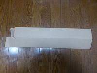 ポスター用箱1