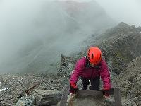 槍ヶ岳山頂へのはしご