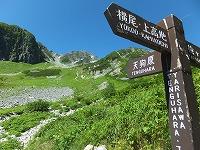 s-槍ヶ岳への道