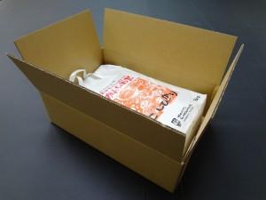 3kg-ZOU-3