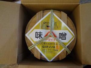 miso-taru4kg-2