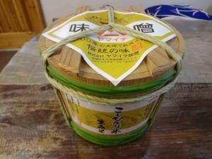 miso-taru4kg-3
