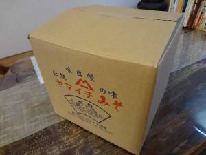 miso-taru4kg-4