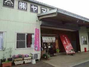 miso-taru4kg-5