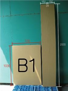 s-14.08.02(2)