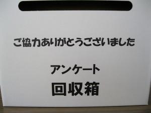 s-14.09.01(2)