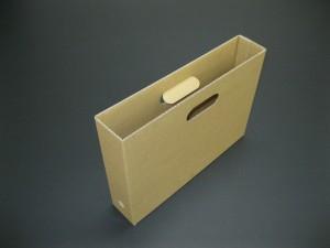 ダンボールで作ったファイルボックスです